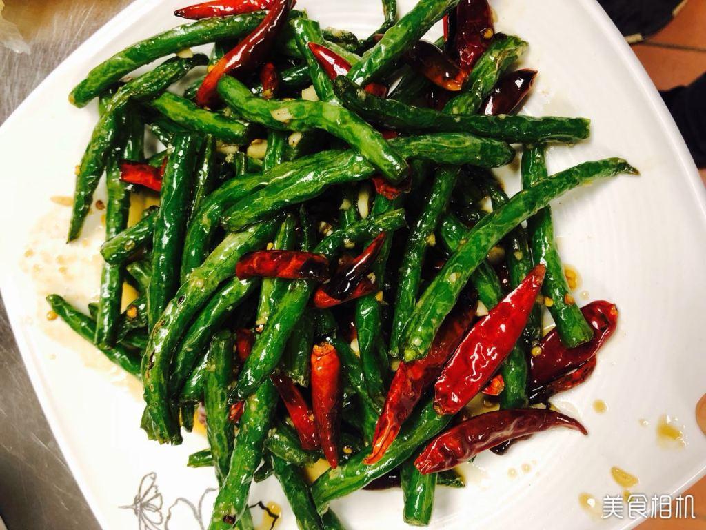chinese green bean dish