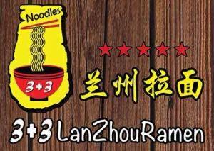 3+3 LanZhou Ramen Logo